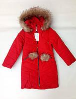 Пальто теплое зимнее на девочку 128-146, фото 1