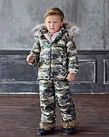Детский Зимний Костюм на овчинке