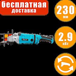 Болгарка с поворотной ручкой Riber WS 230 2950, плавный пуск, УШМ угловая шлифмашина 230 мм