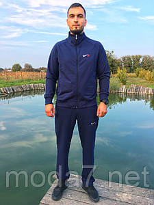 Мужской спортивный костюм Nike синий Турция реплика