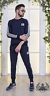 Спортивный тренировочный мужской костюм: кофта и штаны с тройными лампасами, реплика Adidas