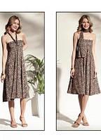 Леопардовое платье-трансформер від Avon р-р 42-44 , 46-48
