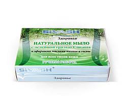Натуральное мыло Сиваш, пихта, сосна.
