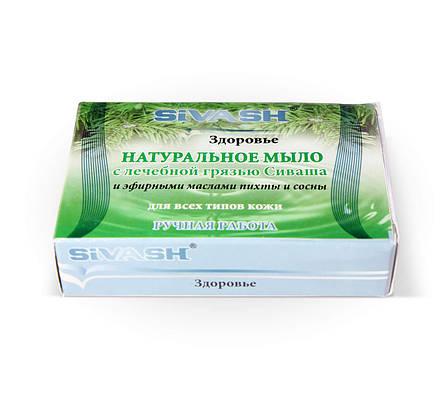 Натуральное мыло Сиваш, пихта, сосна., фото 2