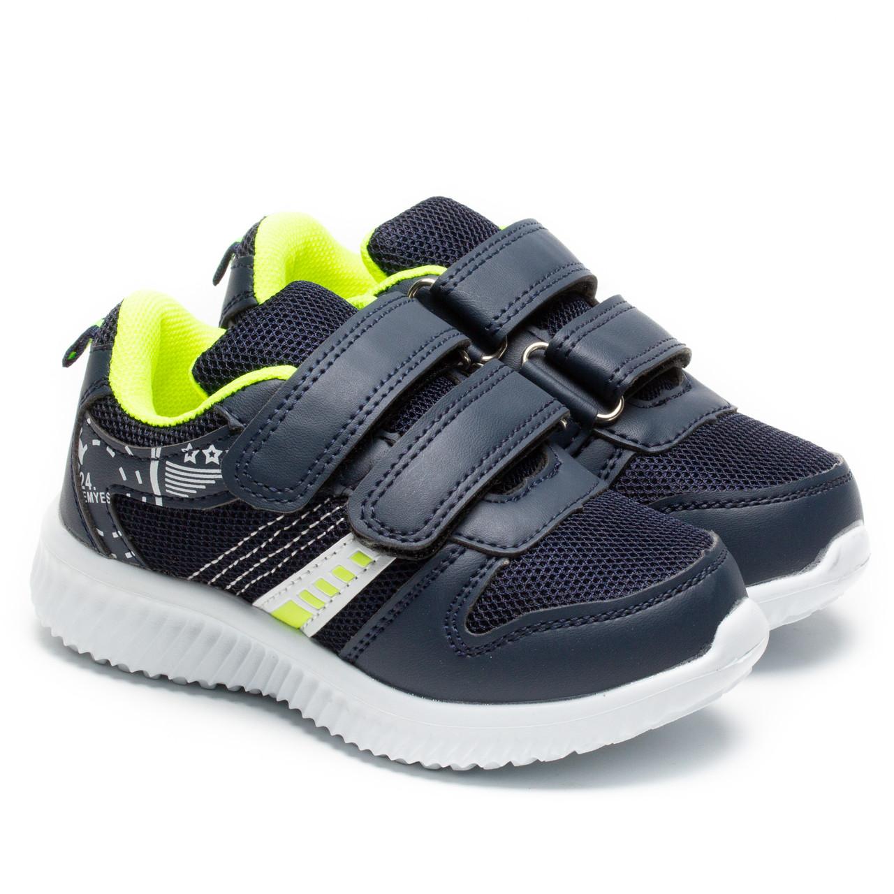 Яркие кроссовки Том М на мальчика, замшевые, размер 25-30