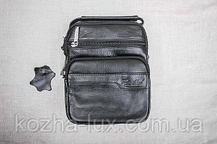 Мужская сумка из натуральной кожи модель B-3092