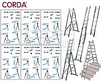 Универсальная лестница KRAUSE Corda3*11 трехсекционная алюминиевая