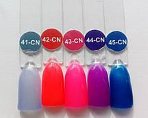 Гель-лак Nice неон-фиолетовый № 44-CN