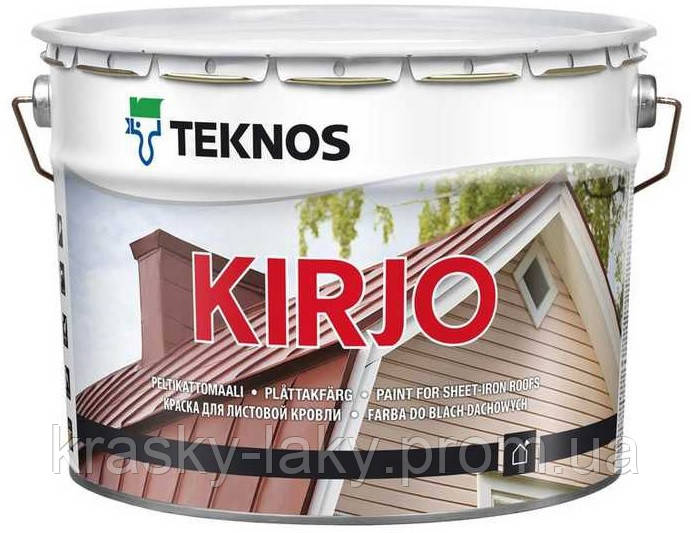 Краска для листовой кровли Kirjo Teknos, 2.7л