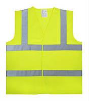Жилет безопасности светоотражающий KING XL yellow EN471