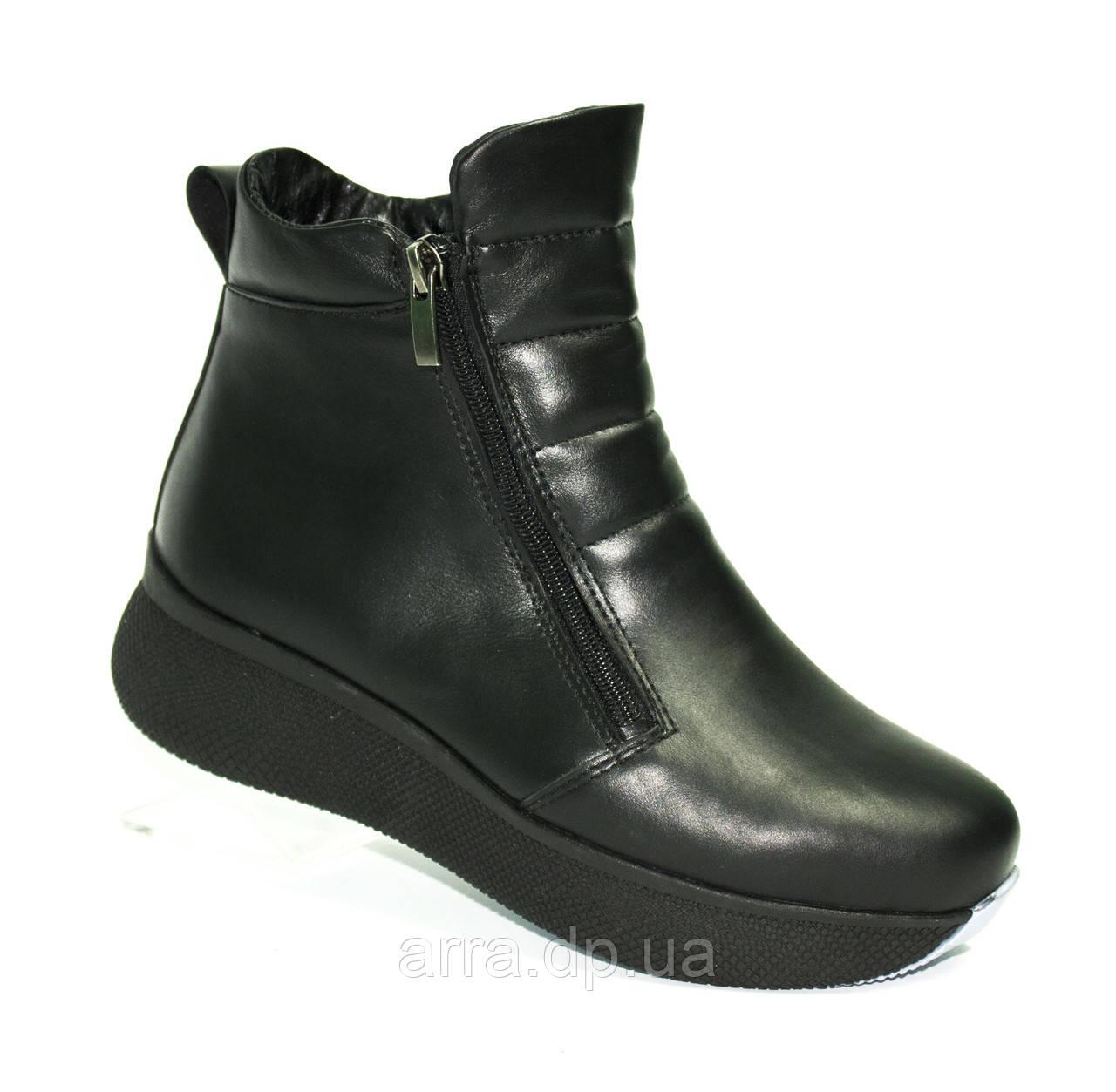 Кожаные ботинки на спортивной подошве