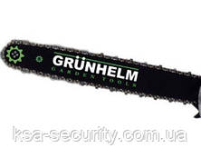 Бензопила Grunhelm GS-4500MG, фото 3
