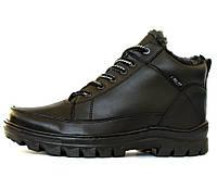 Обувь львовской фабрики в категории ботинки мужские в Украине ... 0a8f4f96483f5