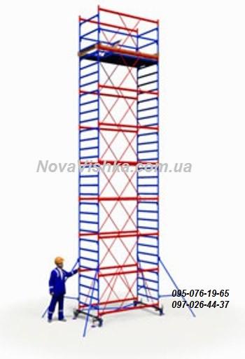 Вышка тура ПСРВ 1,2х2.0м (5+1), рабочая высота 8,6м