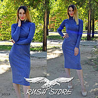3dce518559e Деловое платье в Украине. Сравнить цены