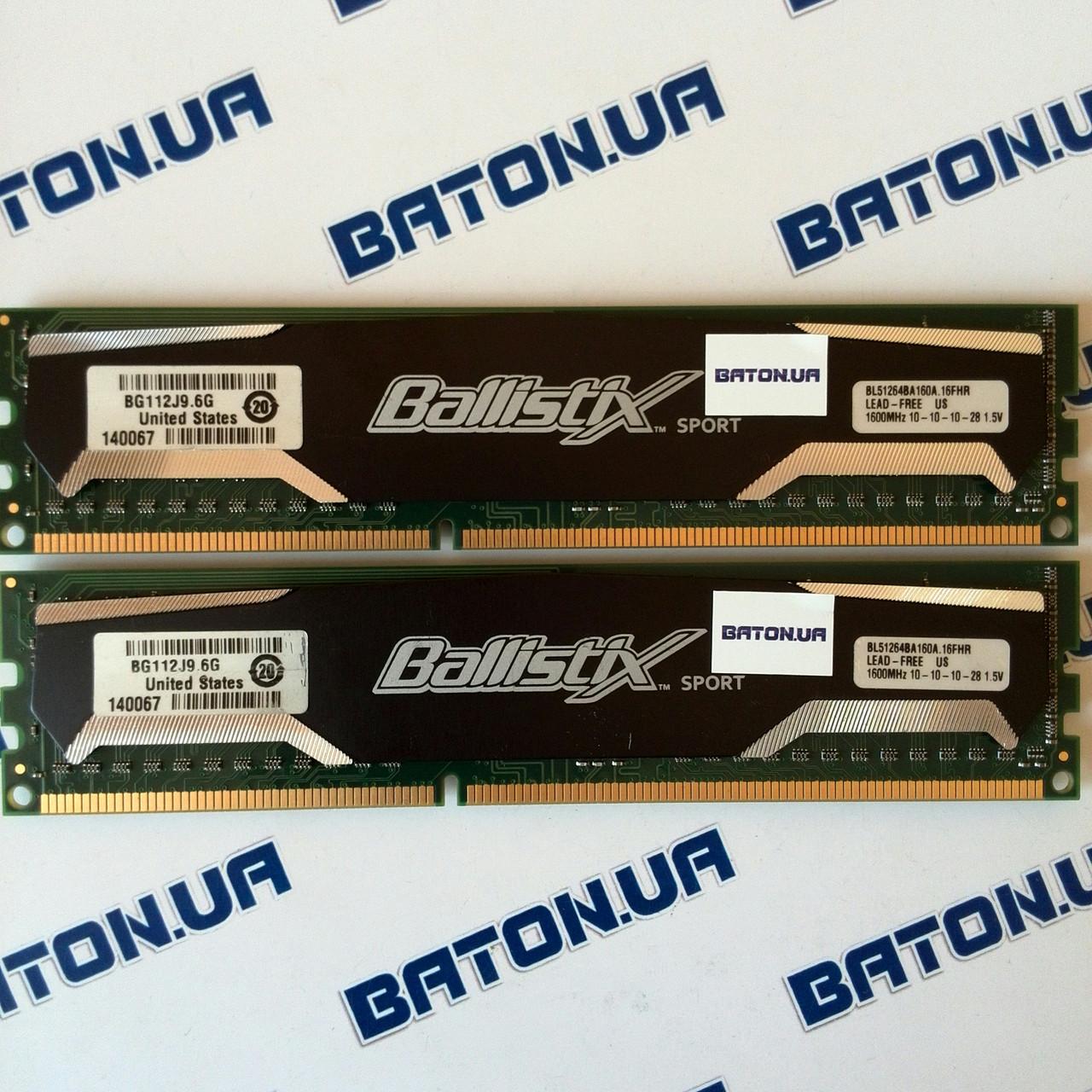 Игровая оперативная память Crucial DDR3 4Gb+4Gb 1600MHz PC3 12800U CL10 (BL51264BA160A)