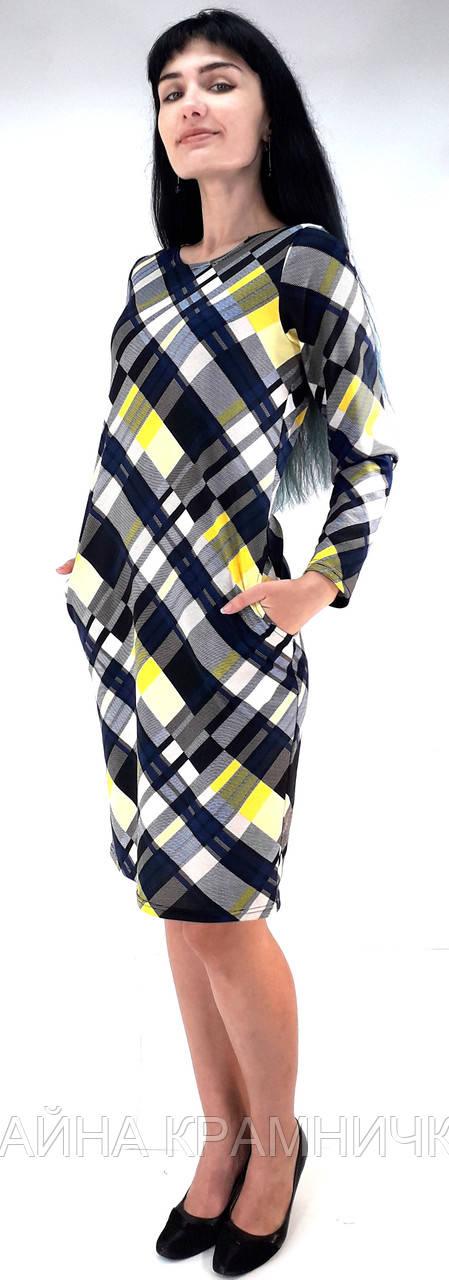 """Сукня жін.""""Глорія"""" д/рукав рр.42-60"""