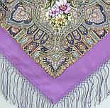 Чародейка Зима 1749-3, павлопосадский платок шерстяной (двуниточная шерсть) с шелковой вязаной бахромой, фото 5