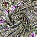 Чародейка Зима 1749-3, павлопосадский платок шерстяной (двуниточная шерсть) с шелковой вязаной бахромой, фото 7