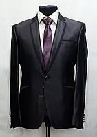Яркий костюм цвета баклажан Zignatelli