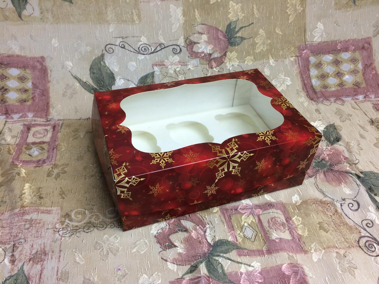 Коробка для 6-ти кексов / 250х170х90 мм / печать-Снег.Красн / окно-обычн / НГ