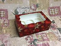 Коробка для 6-ти кексов / 250х170х90 мм / печать-Снег.Красн / окно-обычн / НГ, фото 1