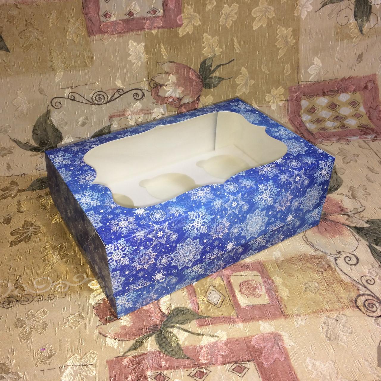 Коробка для 6-ти кексов / 250х170х90 мм / печать-Снег.Син / окно-обычн / НГ