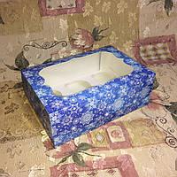 Коробка новогодняя Синяя СНЕГ для 6-ти кексов с окном 250*170*90 - Новый Год