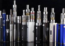 Електронні сигарети і вейпы