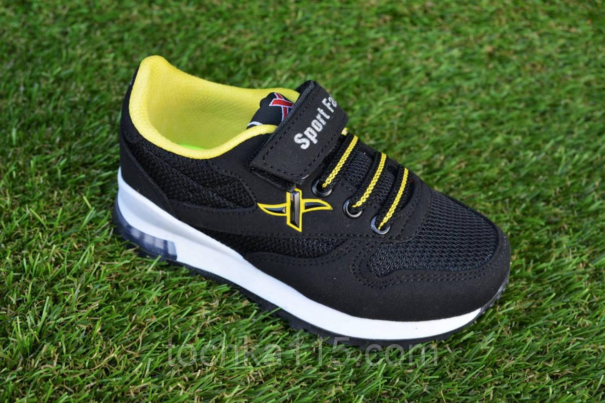 Детские кроссовки Nike черные с желтым р26 - 30, копия
