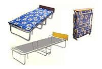 Комфортабельная раскладная кровать на панцирной сетке с подголовником
