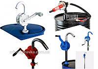 Ручной бочковой насос для перекачки дизельного топлива, масел, бензина, ablue