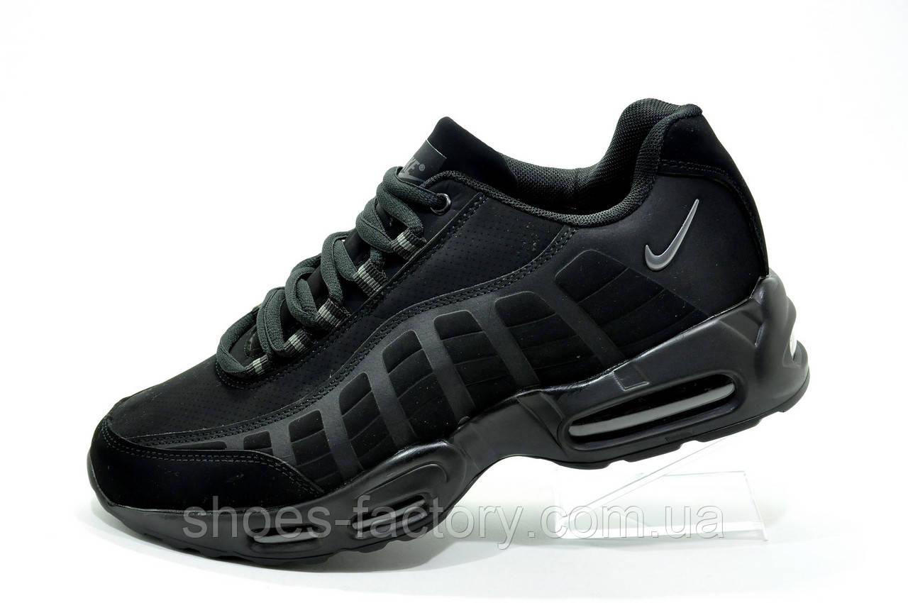 Кроссовки мужские в стиле Nike Air Max 95, Triple Black (Аир Макс)