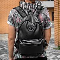 Рюкзак кожаный городской Philipp Plein Small