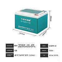 Тяговый свинцово-кислотный аккумулятор  6DZM12 12В 12Ач, фото 1