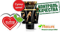 Жидкий Лазер - Liquid Lazer - средство для безболезненной депиляции