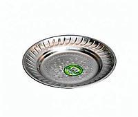 Тарелка металлическая круглая с узором D 18см.