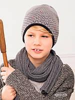 Стильная Зимняя Шапка Для Мальчика. Польское качество по доступной цене.