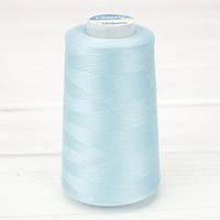 Нитки швейні 50/2 (5000Y) колір блакитний
