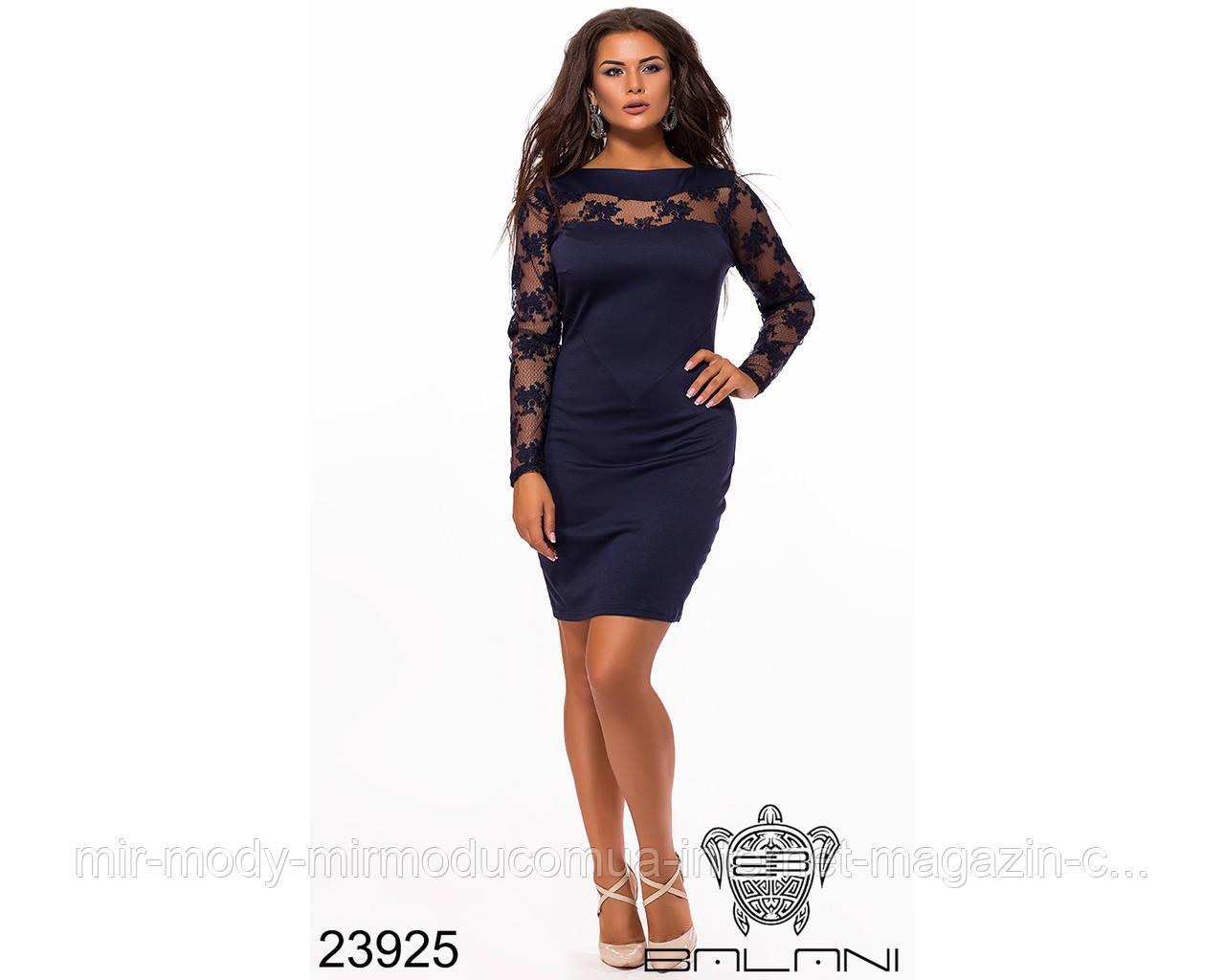 Платье - 23925   48 по 54 размер(бн)