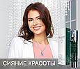 Гель Millenium Ultimate Help - лечебный гель для лица, фото 2