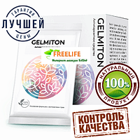 Gelmiton - натруальное средство от гельминтов и глистов (Гельмитон)