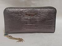 Женский кошелек из лаковой кожи.Кошелёк на молнии.Золотой кошелёк., фото 1