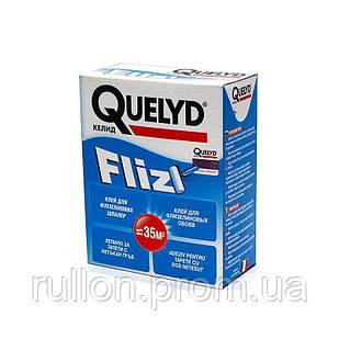 Клей Quelyd Fliz для флизелиновых обоев (300г)