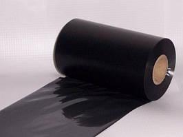 Ріббон Wax Resin 55x100