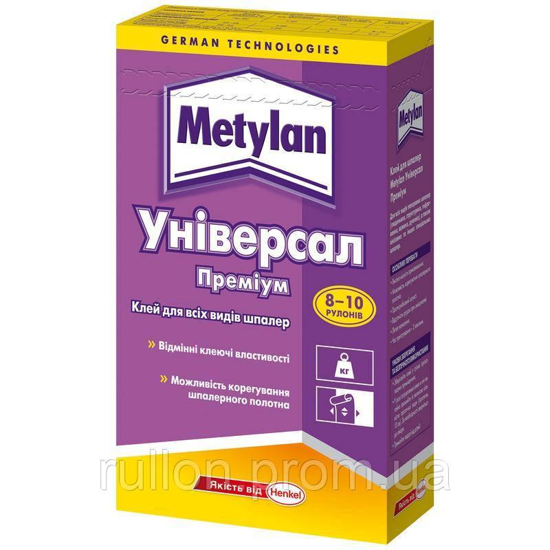Клей для обоев Metylan (Метилан) Универсал Премиум (250г)