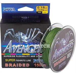 Шнур плетеный Diwa Avengers 150м, Зеленый