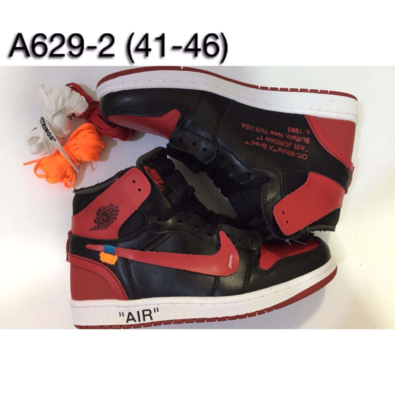 104ebe87b Мужские кроссовки Nike оптом Мужские кроссовки Nike Мужские ...