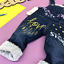 Утепленный джинсовый комбинезон для девочки (махра) 0,6-1-2-3 года ОПТОМ, фото 3