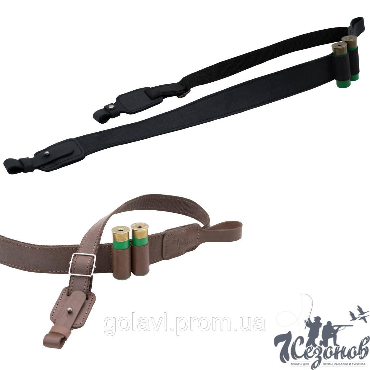 Ремень для ружья кожаный с подсумком на 2 патрона